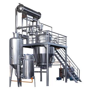 Parámetros técnicos del sistema de extracción。