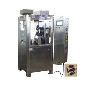 Máquina automática德雷纳多和塞拉多德cápsulas para cápsulas duras